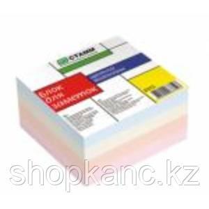 Блок для заметок 8*8*5 цветной