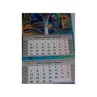 Календарь квартальный, настенный на 2020 год.