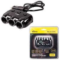 Зарядное устройство автомобильное, black 2 порта USB + 3 прикуривателя