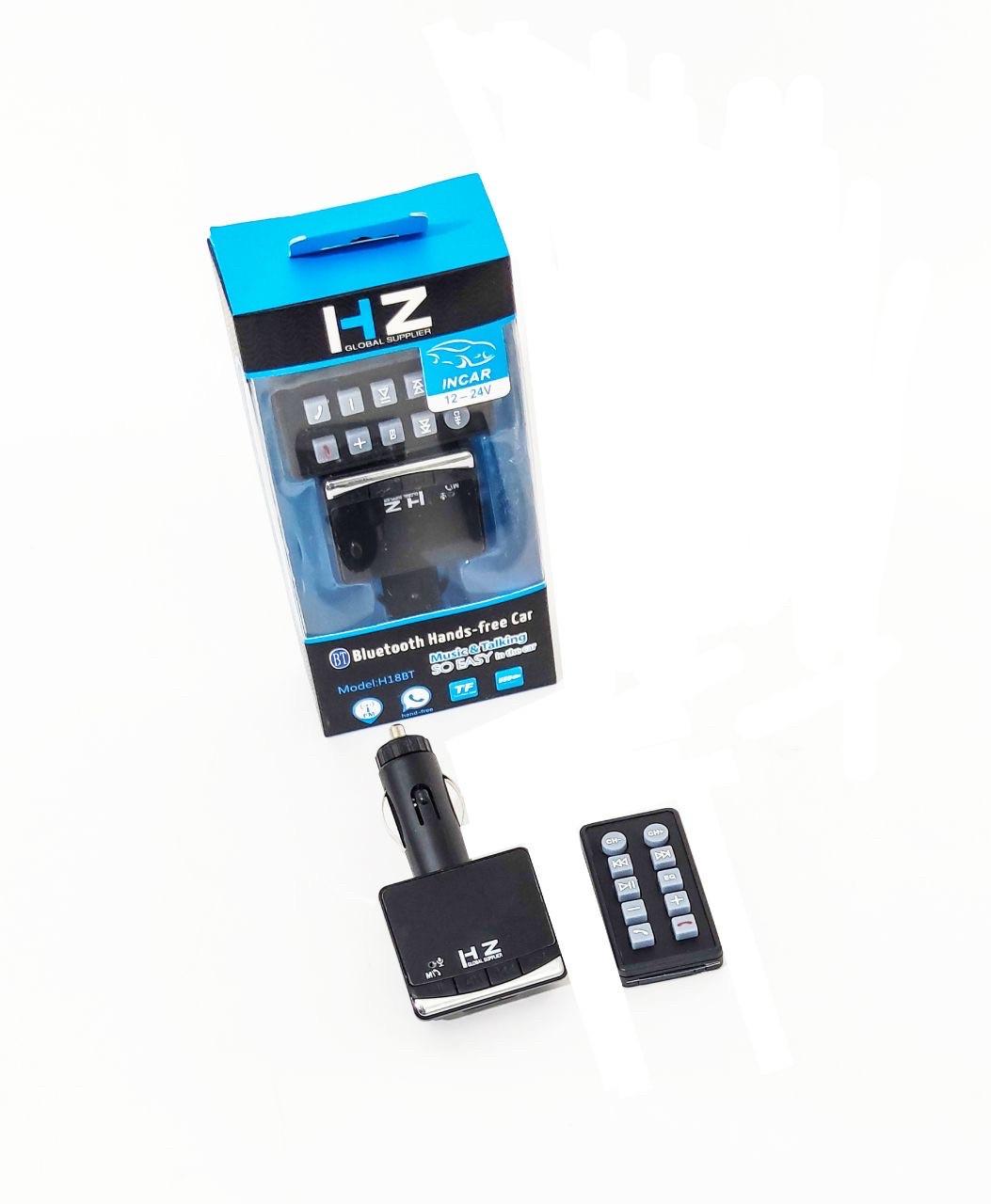 FM модулятор H188T