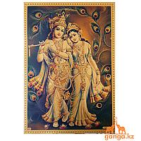 Плакат Рада и Кришна (размер 30 см*20 см)
