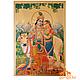 Плакат Рада и Кришна (размер 30 см*20 см), фото 2