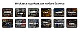 WEB КАССА Онлайн-касса для любой сферы бизнеса, фото 4