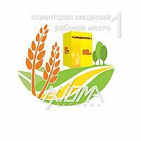 1С:Бухгалтерия сельскохозяйственного предприятия для Казахстана, клиентская лицензия 1 р.м. Электронная лиц-я