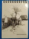 Скетчбук для зарисовок,А5  148х210 мм, 35 листов, 120 грамм, фото 4