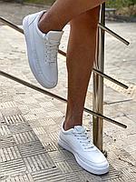 Кеды белые без лого