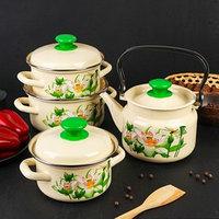 Набор посуды 'Лотос', 4 предмета кастрюли 1 л, 1,5 л, 2,3 л, чайник 2 л