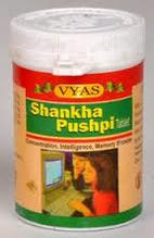 «Shankha Pushpi tab» шанкха пушпи 100таб. - мозговой тоник для детей