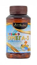 Омега-3 в капсулах для детей (150 шт)