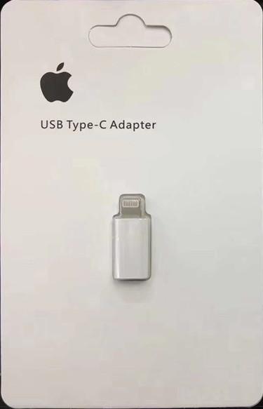 Переходник Apple AP-007