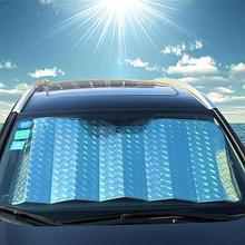 Защита от солнца для автомобиля