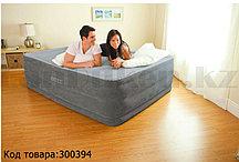 Надувная двуспальная кровать со встроенным электронасосом и с сумкой INTEX 64418 (152* 203* 56 см)