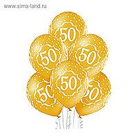 """Шар латексный 14"""" «Цифра 50», пастель, 5-сторонний, набор 25 шт., золотой"""