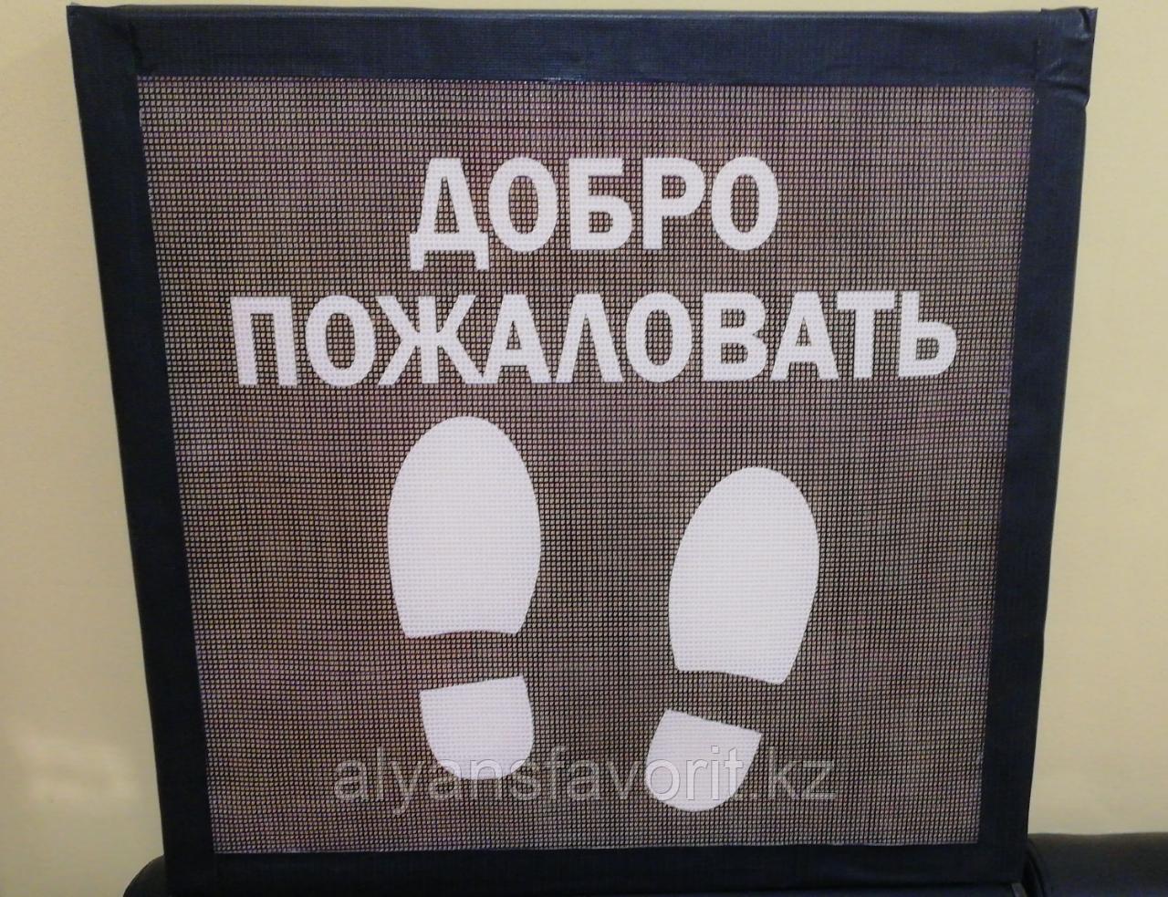 Дезинфицирующий коврик (дез коврик) 50*50 см. РК