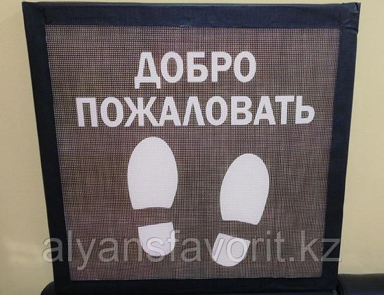 Дезинфицирующий коврик (дез коврик) 50*50 см. РК, фото 2