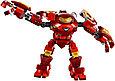 76164 Lego Super Heroes Халкбастер против агента А.И.М., Лего Супергерои Marvel, фото 4