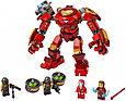76164 Lego Super Heroes Халкбастер против агента А.И.М., Лего Супергерои Marvel, фото 3