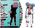 LOL OMG Модная Кукла Леди Релакс (Chillax), 3 серия, ЛОЛ ОМГ Сюрприз, фото 4
