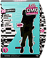 LOL OMG Модная Кукла Леди Релакс (Chillax), 3 серия, ЛОЛ ОМГ Сюрприз, фото 7