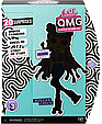 LOL OMG Модная Кукла Диско-Скейтер (Roller Chick), 3 серия, ЛОЛ ОМГ Сюрприз, фото 7