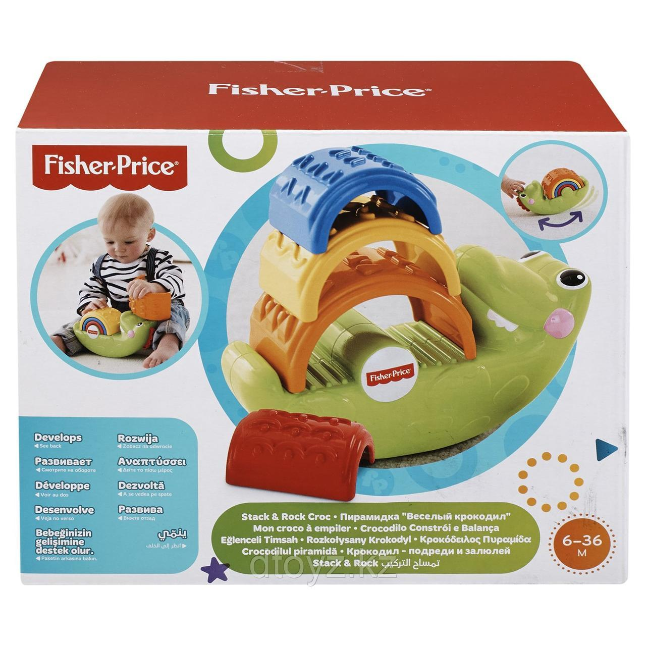 Пирамидка Fisher Price Крокодильчик CDC48