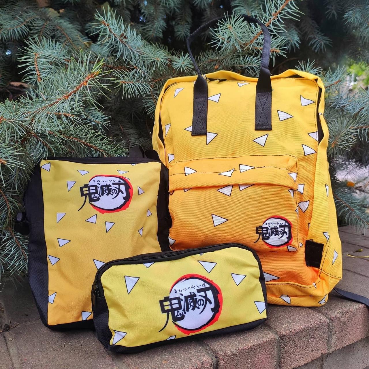Набор рюкзак, сумочка, пенал Зеницу - Клинок рассекающий демонов
