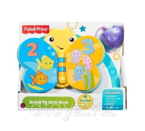Fisher Price Игрушка для купания «Бабочка» CMY31