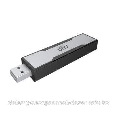Лицензионный Ключ UIA1000