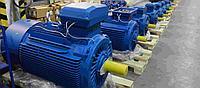 Электродвигатель АИР63А4 0.25 кВт*1500 об/мин