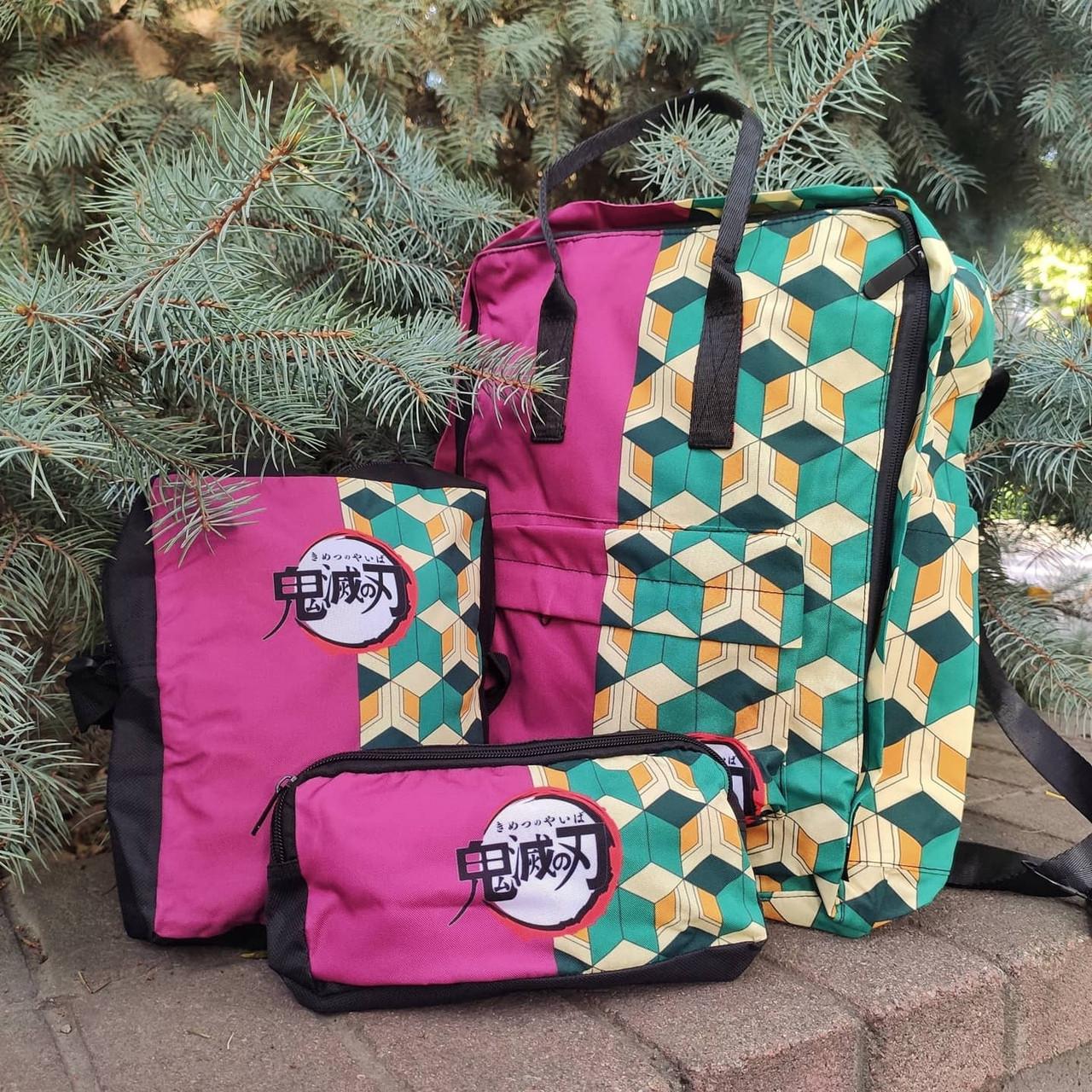 Набор рюкзак, сумочка, пенал Томиока - Клинок рассекающий демонов