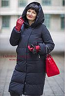 Зимний женский пуховик, легкий ( темно- синий) 50