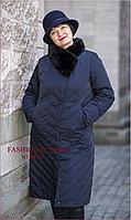 Пальто зимнее, съемный воротник из норки (темно-синий)