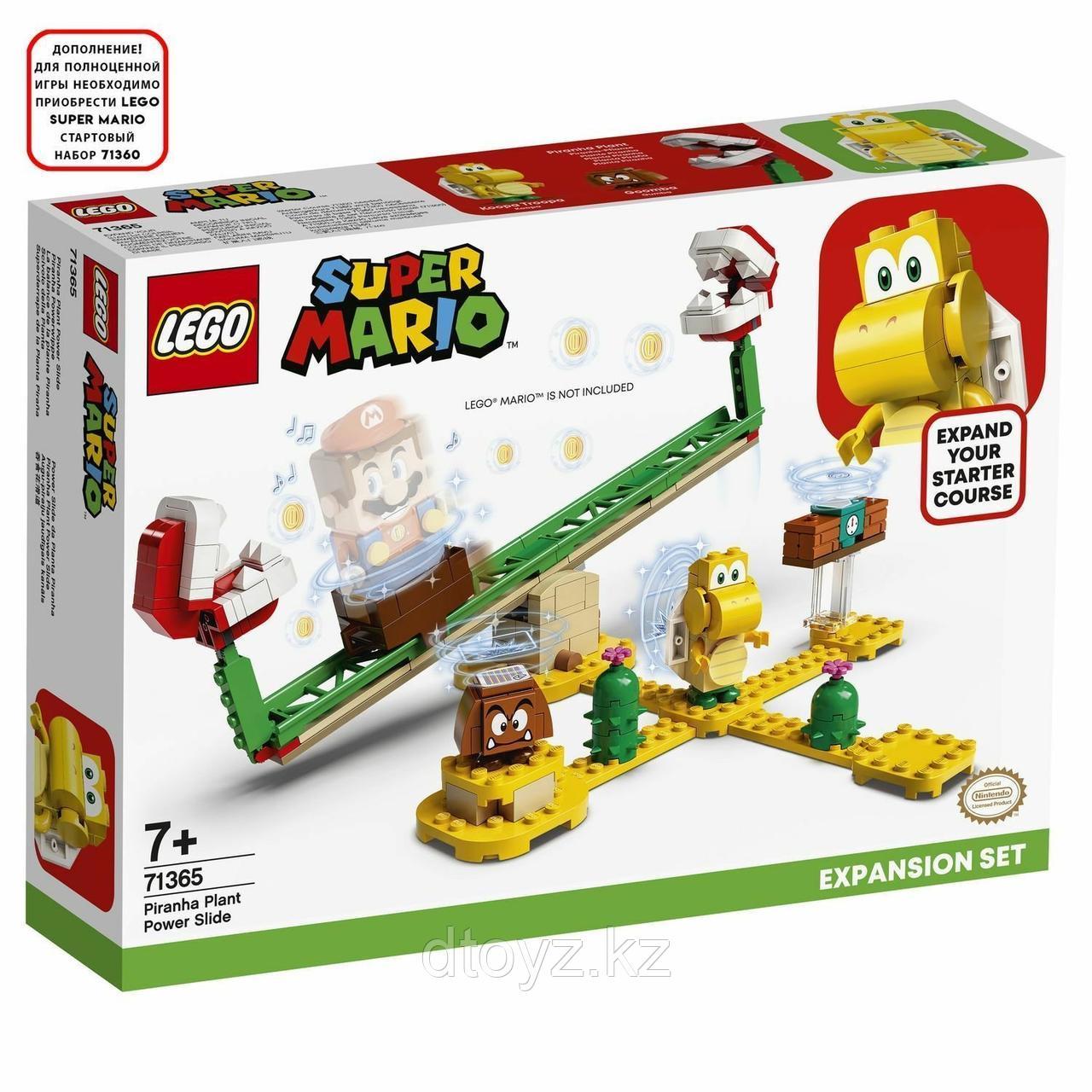 Lego Super Mario 71365 Мощная атака Растения-пираньи