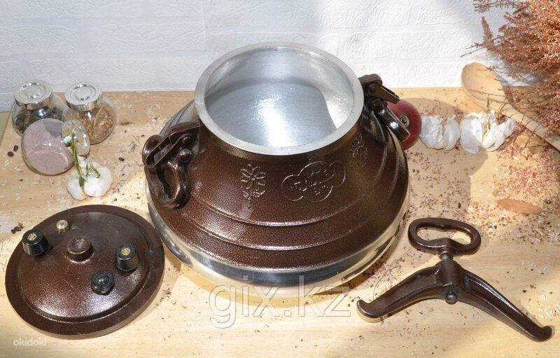 Афганский казан 30 литров (комбинированный)