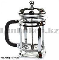 Заварник френч-пресс из нержавеющей стали (пресс для чая и кофе) JML 800 ml