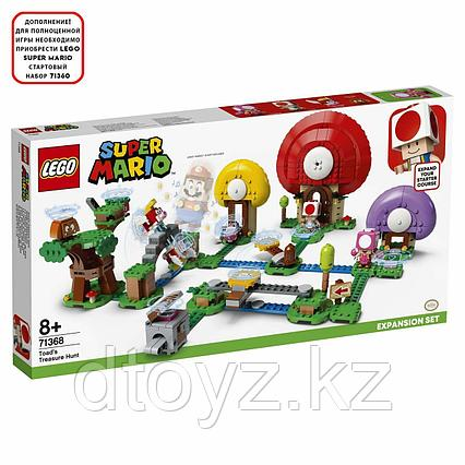 Lego Super Mario 71368 Погоня за сокровищами Тоада