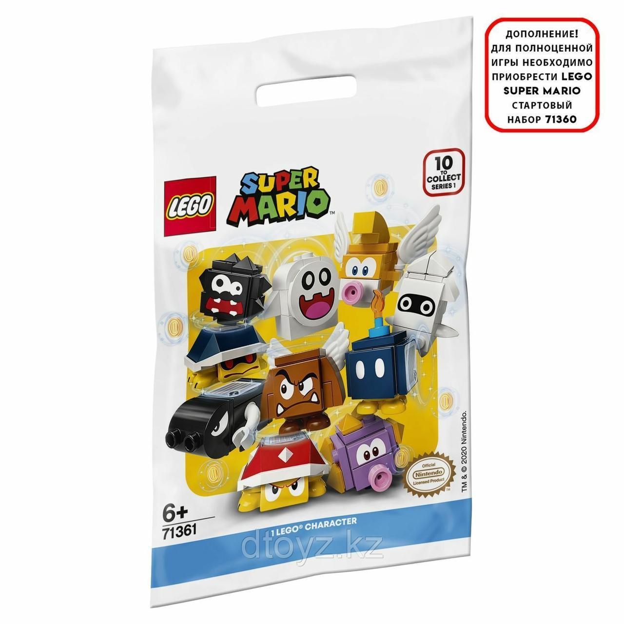 Lego Super Mario 71361 Фигурки персонажей