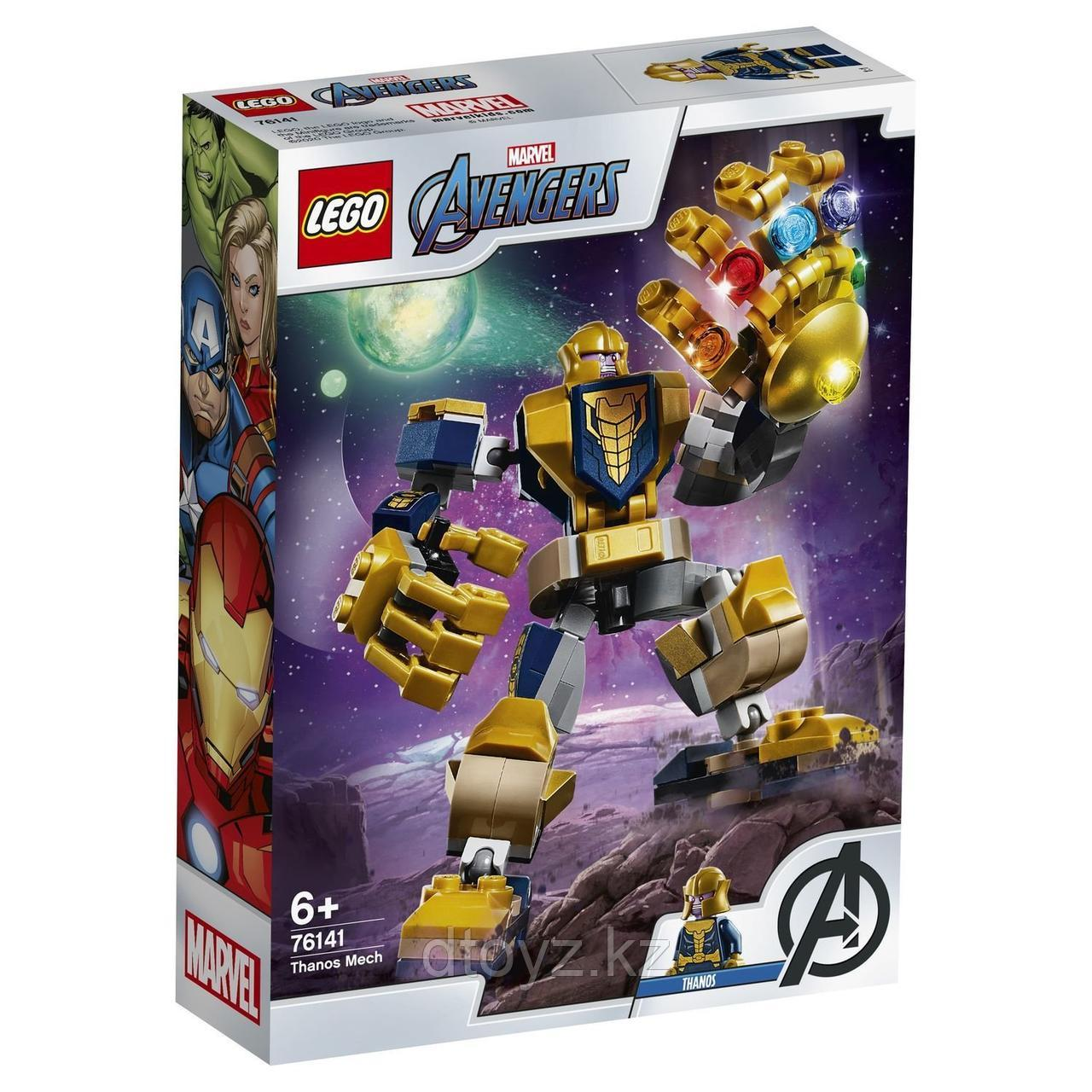 Lego 76141 Marvel Super Heroes Танос: трансформер