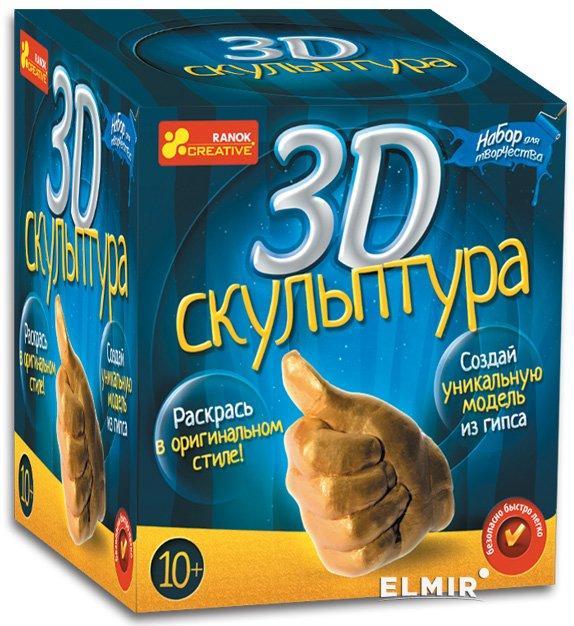 Набор для творчества: 3D Скульптура (золото)