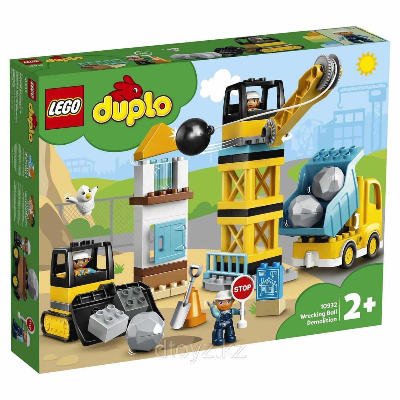 Lego Duplo Town 10932 Шаровой таран