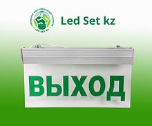 Аварийный светильник СДСО-089