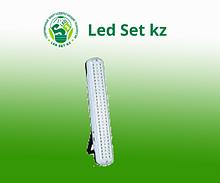 Светильник светодиодный аварийный СБА 1093С 90 LED LEAD ACID DC