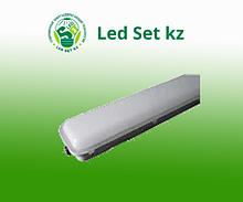 Светильник влагозащищенный ССП-159 40Вт LED IP65 1200мм
