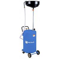 ProTech SOD70PRO Установка для слива масла/антифриза с круглой подъемной ванной, мобильная