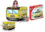 """Палатка игровая """"школьный автобус"""" размер 72Х72Х112см, фото 4"""