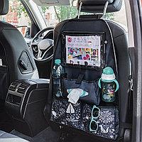 Чехол-органайзер для спинки авто (Happy Baby, Великобритания)