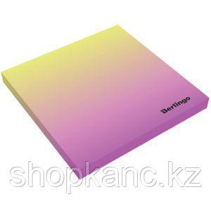 """Самоклеящийся блок Berlingo """"Ultra Sticky.Radiance"""",75*75мм,50л,желтый/розовый градиент,европодвес"""