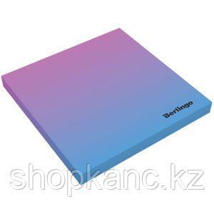"""Самоклеящийся блок Berlingo """"Ultra Sticky.Radiance"""",75*75мм,50л, розовый/голубой градиент,европодвес"""