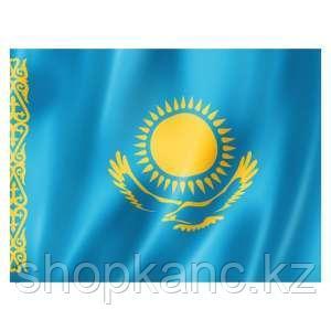 Флаг Республики Казахстан 1,5 х 3 м
