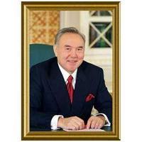 Фотопортрет президента РК Н. А. Назарбаева 50 х 70 см